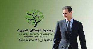 جمعية البستان الخيرية ترد على رامي مخلوف: نعمل تحت إشراف الرئيس الأسد