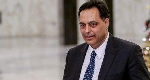 لبنان يطلب رسميا مساعدة صندوق النقد الدولي