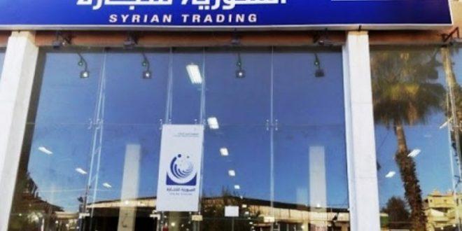 السورية للتجارة تعزز صالاتها بالمواد
