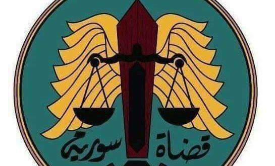 وزارة العدل السورية: قرار تعيين حارس قضائي على أموال رامي مخلوف