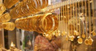 هبوط سعر الذهب محلياً