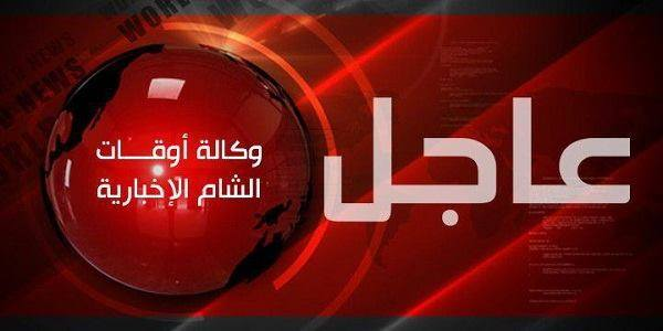 سوريا تلغي حظر التجول الليلي اعتباراً من مساء الثلاثاء
