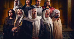 خطأ ديني في هذا المسلسل والتلفزيون الكويتي يعتذر
