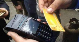 الحكومة تدرس بيع مواد جديدة عبر البطاقة «الذكية»