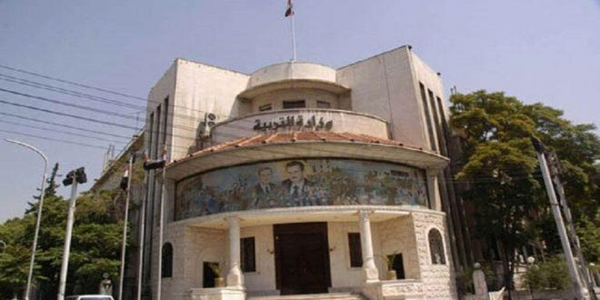 وزارة التربية السورية تعدل برنامج الامتحانات على وقع كورونا