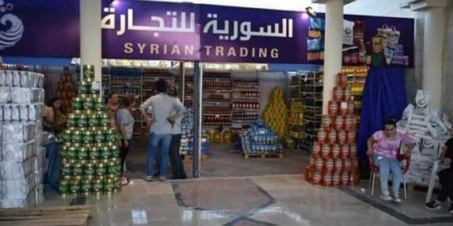 ضبط عملية تهريب لمواد غذائية من مراكز السورية بريف دمشق