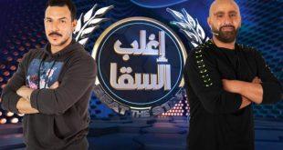 """باسل خياط يفوز على أحمد السقا بكل فقرات """"اغلب السقا"""""""