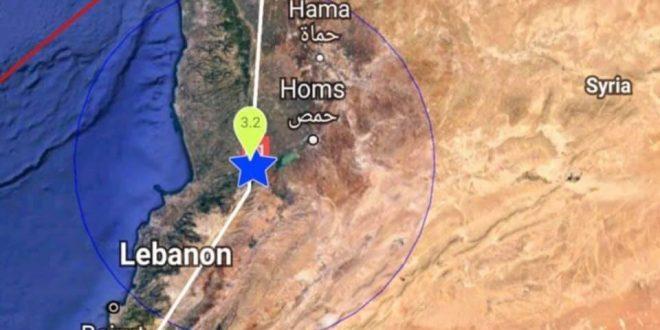 هزة أرضية تضرب غرب مدينة حمص