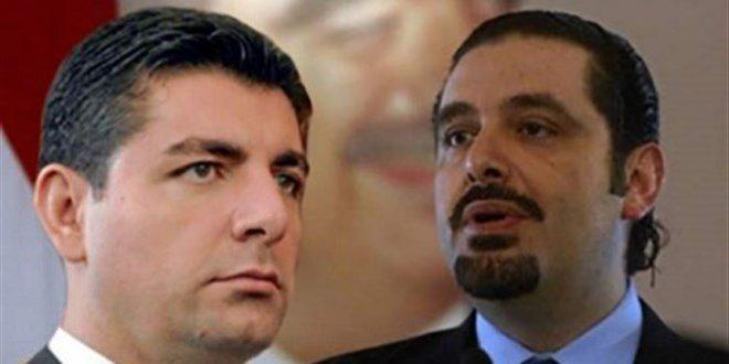 ولعت بين الحريري وشقيقه!