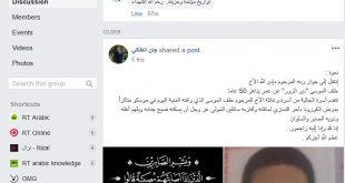 وفاة طبيب سوري في موسكو بفيروس كورونا.. من يكون؟