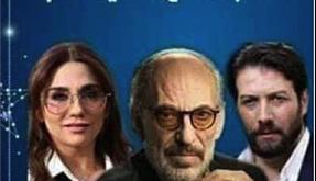 """توقعات جديدة لنهاية مسلسل """" مقابلة مع السيد أدم"""""""