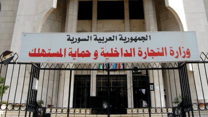 تعرفوا على قانون حماية المستهلك الجديد في سورية