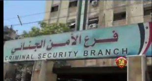 جريمة تهز حلب.. العشيق يقتل زوج عشيقته بطلب منها!