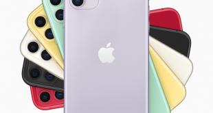ابل تطلق تحديث iOS 13.5