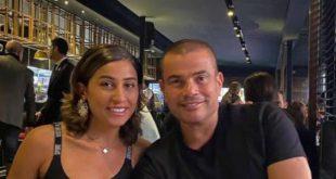 إحتمال عالي لـ إصابة عمرو دياب ودينا الشربيني بفيروس كورونا!