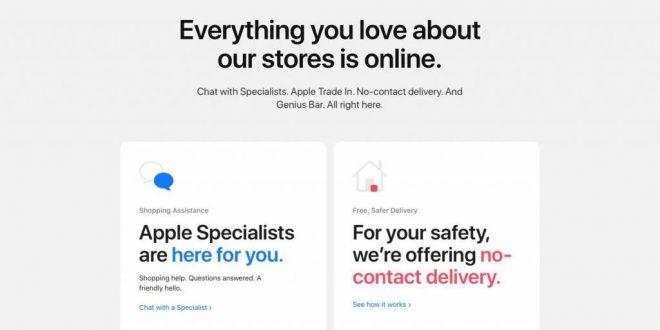 آبل تُطلق مركز للتسوق عبر الإنترنت لتسهيل التسوق من المنزل