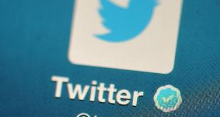 تويتر تتلقى عرض بنقل المقر الرئيسي إلى ألمانيا
