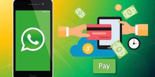 واتساب يطلق خدمة الدفع الإلكتروني WhatsApp Pay نهاية هذا الشهر