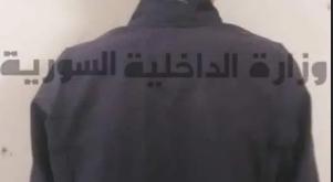 القبض على أحد أفراد عصابة سرقة روعت أحياء مدينة درعا