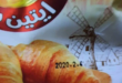 ضبط مواد غذائية وصحية منتهية الصلاحية ومجهولة المصدر في طرطوس