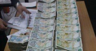 ضريبة الدخل في سورية