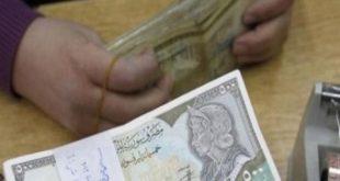 وزير المالية يتحدث عن نظام ضريبي جديد ورفع سقوف الرواتب