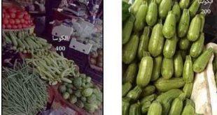 لترسيخ مبدأ الربح بنور الله..لجم رعونة سوق الشعلان