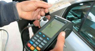 الأوراق المطلوبة لاعادة بطاقة البنزين لشريحة المدعوم