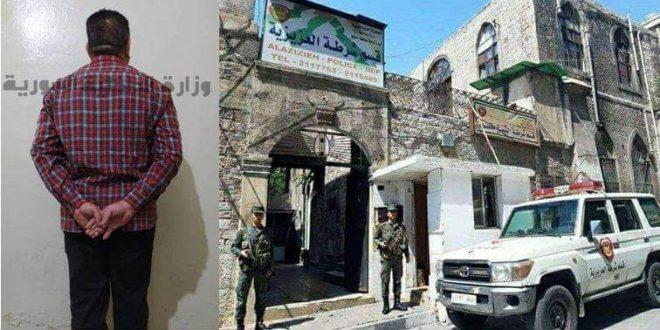 موظف تموين مزور يبتز أصحاب المحلات في حلب!
