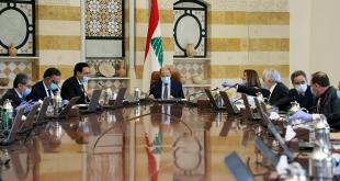 لبنان يصدر قرارا بالإغلاق الكامل لمدة 4 أيام اعتبارا من مساء الغد