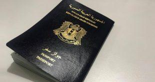 توضيح وزير الداخلية حول مشروع جواز السفر الإلكتروني