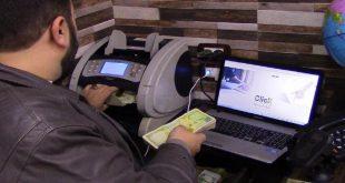 صراف سوري يقتل نفسه بسبب هبوط سعر الدولار أمام الليرة