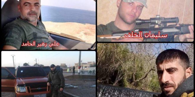 ارتقاء كوكبة من الشهداء من الجيش السوري في ريف الرقة