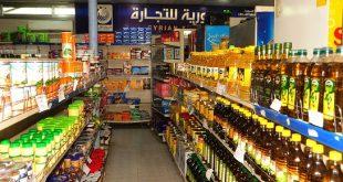 التموين تقرر بيع منتجات القطاع العام بأسعار تقارب الكلفة