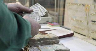 بالأسماء: توقيف عدد من شركات الحوالات المالية عن تقديم خدمة الحوالات الداخلية
