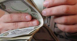 وقف منح القروض في المصارف العامة والخاصة بتوجيه من رئيس الحكومة