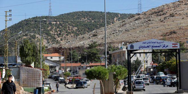 مصادر: الحدود بين لبنان وسوريا ستفتح جزئيا نهاية هذا الشهر