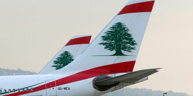 لبنان 1
