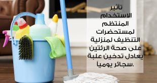 مستحضرات التنظيف المنزلية