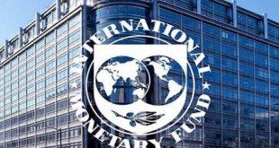 صندوق النقد الدولي ونبوءة سوداء للشرق الأوسط ؟