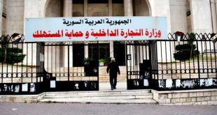 وزير التموين يقيل أربعة مراقبين