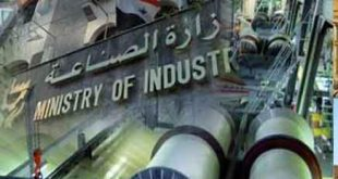 الصناعة تعلن إقلاع 74 خط إنتاج جديد لتلبية حاجة السوق