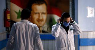 وزارة الصحة السورية تعلن عن شفاء 3 حالات من الإصابات المسجلة بفيروس كورونا