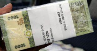 مدير المصرف التجاري: اكتشفنا حالات سمسرة في القروض