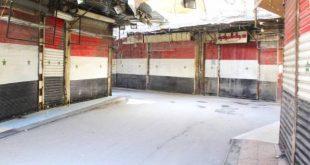 سوريا: الإحالة إلى القضاء لكل من يغلق فعاليته التجارية بقصد رفع الأسعار