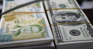 المصرف المركزي السوري يرفع سعر صرف الدولار