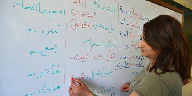 أجانب من دول عدة يتعلمون اللغة العربية بدمشق.. شاهد!