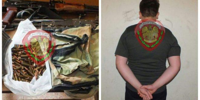 القبض على جميع المتورطين بـ قتل امرأة في حي الصابونية بـ حماة