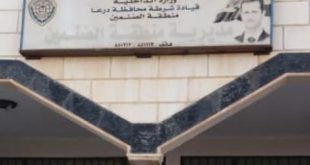 امرأة في أنخل تقتل حماها وحماتها وابنة زوجها