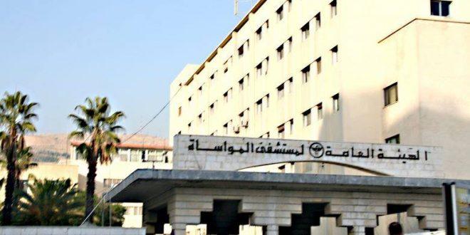مدير مشفى المواساة : ظهور نتائج 16 مسحة لأطباء وممرضات